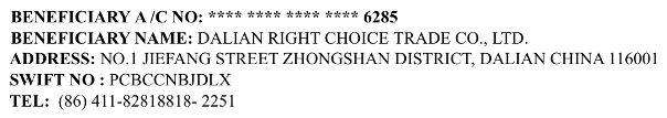 Right Choice Bank details